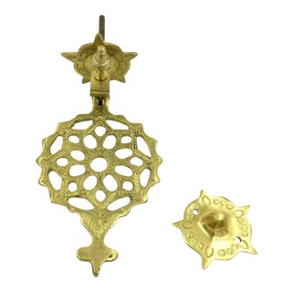 Lattice Design Door Knocker