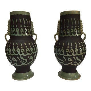 Pair of Green Moroccan Ceramic Vases With Chiseled Arabic Calligraphy Writing For Sale