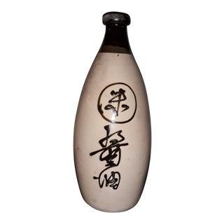 Antique Japanese Sake Bottle For Sale
