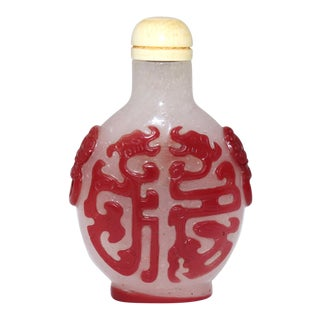 Antique Chinese Peking Red Overlay Snowflake Glass Snuff Bottle For Sale