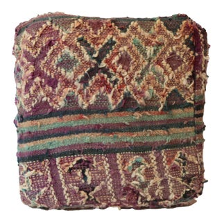 Moroccan Vintage Wool Floor Cushion Cover For Sale
