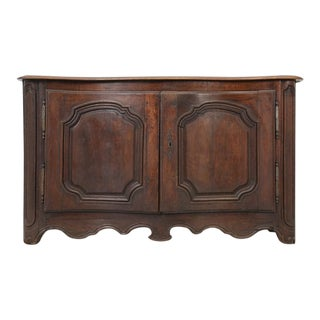 Antique Country French Serpentine Front Buffet For Sale