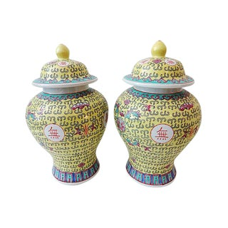Famille Jaune Ginger Jars - A Pair