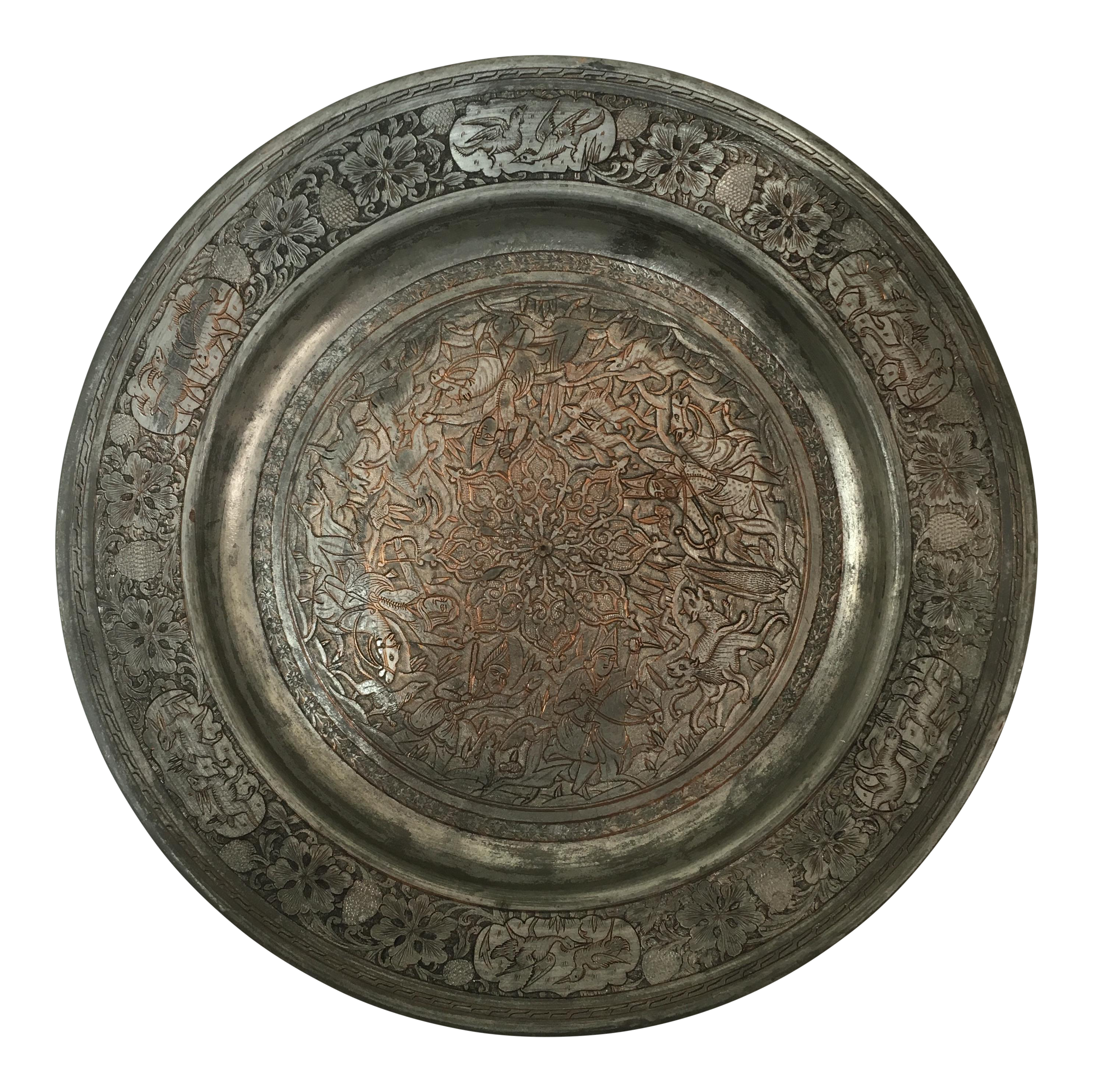 Antique Persian Etched Tinned Copper Plate  sc 1 st  Chairish & Vintage \u0026 Used Persian Decorative Plates   Chairish