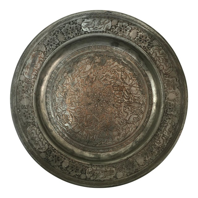 Antique Persian Etched Tinned Copper Plate For Sale