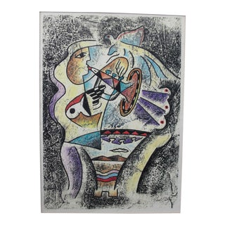 Neal Doty Cubist Expressionist 10/30 Artist Proof Print For Sale
