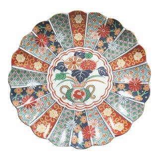 Vintage Japanese Imari Ware Scalloped Platter