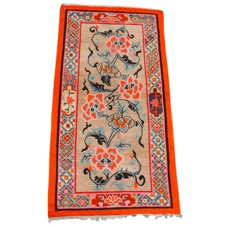 Lotus Blossom Tibetan Rug For Sale