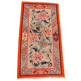 Lotus Blossom Tibetan Rug For Sale