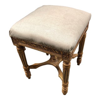 Gilded Burlap X-Base Accent Stool For Sale