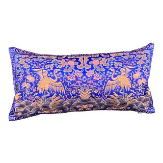 Hollywood Regency Royal Blue Gold Silk Embroidered Cranes Chinoiserie Boudoir Lumbar Pillow For Sale