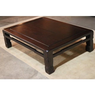 Japanese Rosewood Coffee Table Preview