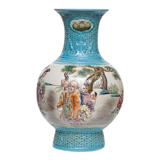 Early 20th C. Carved Famille Rose Vase For Sale