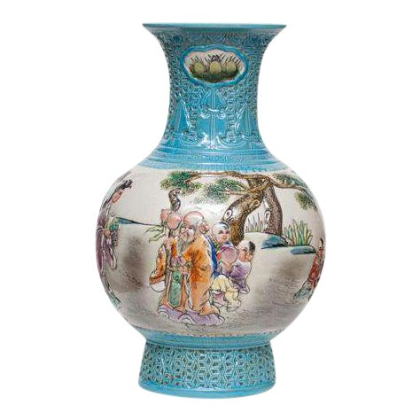 Early 20th C. Carved Famille Rose Vase - Image 1 of 11
