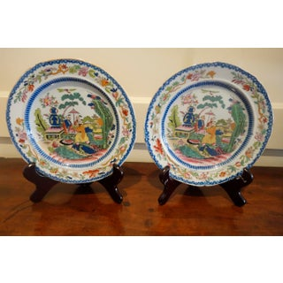 """Early 1800s Mason's Ironstone Plates """"Mogul"""" Pattern - a Pair Preview"""