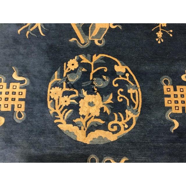Art Deco Antique Peking Carpet - 6′ × 8′6″ For Sale - Image 3 of 5