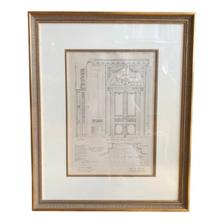 Antique 18th C Neoclassical French Dining Room Architectural Engraving For Sale