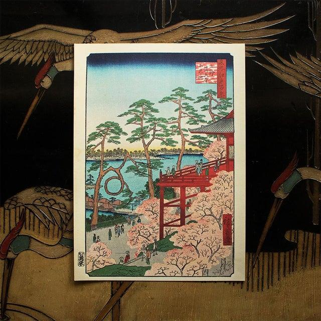 "Japanese Utagawa Hiroshige ""Kanasugi Bridge and Shibaura"", 1940s Reproduction Print N12 For Sale - Image 3 of 5"