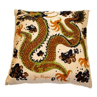 Mid-Century Modern Jim Thompson Designer Decorative Pillow With Dragon Pattern For Sale