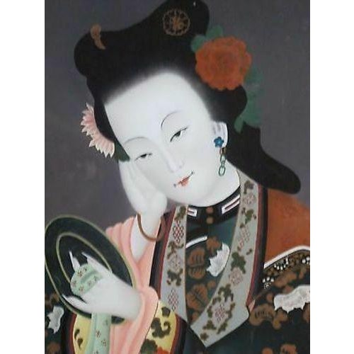 Gorgeous 20th century Asian reverse painting of a Geisha. The colors are muted tones, but very bold. In excellent...