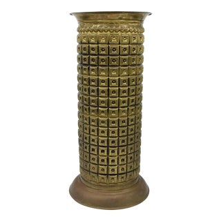Hollywood Regency Style English Brass Embossed Cane Holder / Umbrella Stand For Sale