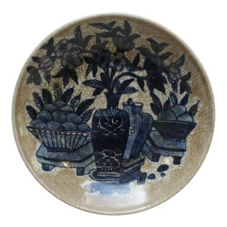 Chinese Beige Crackle Porcelain Fruits Vases Graphic Charger Plate For Sale