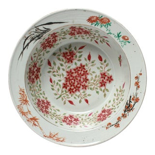 Chinese Export Famille Rose Porcelain Bowl or Basin with Floral Motif For Sale