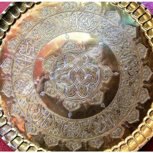 19th Century Syrian Damascene Charger For Sale - Image 9 of 11