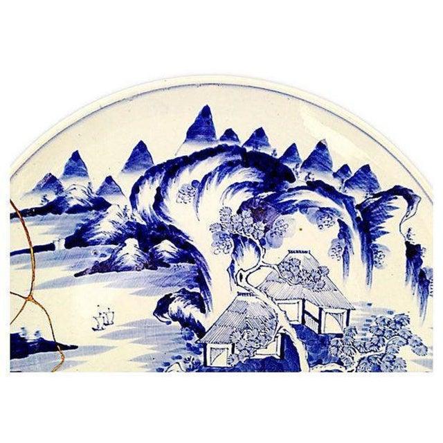 Imari & Kintsugi Gold Charger - Image 3 of 8