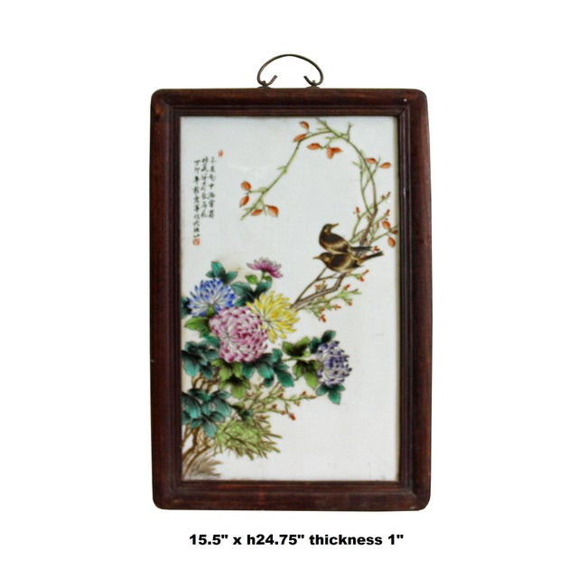 This is a traditional Chinese oriental wall decoration piece made of rosewood frame and porcelain center plaque with...