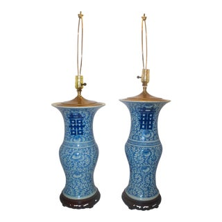 Antique Chinese Lamps With Double Happiness - A Pair For Sale