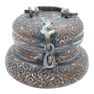 Antique Collectible Islamic Art Hand Made Tinned Copper Lidded Bowl From the Median Empire in Persia For Sale