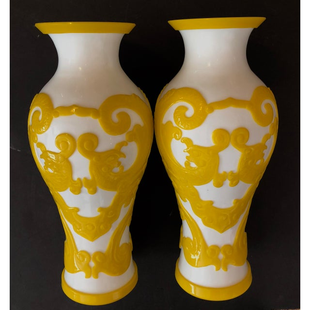 Art Glass A Good Quality Pair of Chinese Imperial Yellow Over White Baluster-Form Vases For Sale - Image 7 of 7