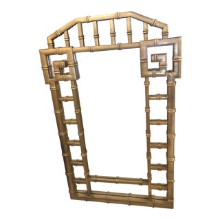 Vintage Faux Bamboo Greek Key Wall Mirror For Sale