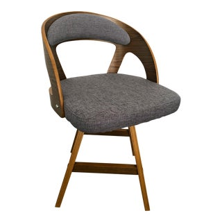 Early 21st Century Modern Wood & Upholstery Swivel Chair