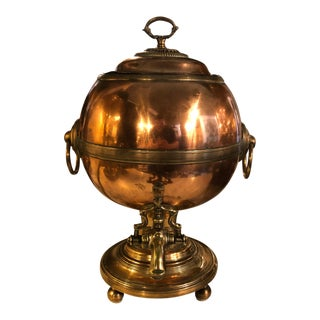 Late 18th Century Copper Samovar