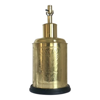 Vintage Brass Chinese Tea Canister Lamp For Sale