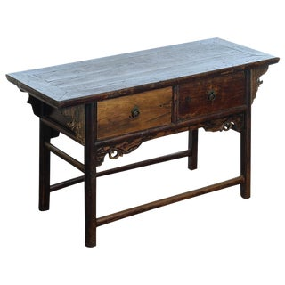 Chinese Antique Wooden Altar Table With Drawers For Sale