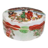 Image of Mid 19th Century Antique Japanese Porcelain Box For Sale
