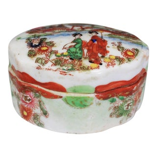 Mid 19th Century Antique Japanese Porcelain Box For Sale