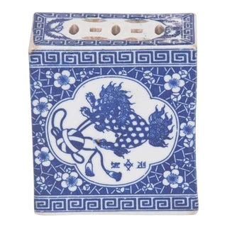 Blue and White Headrest With Guardian Lion For Sale