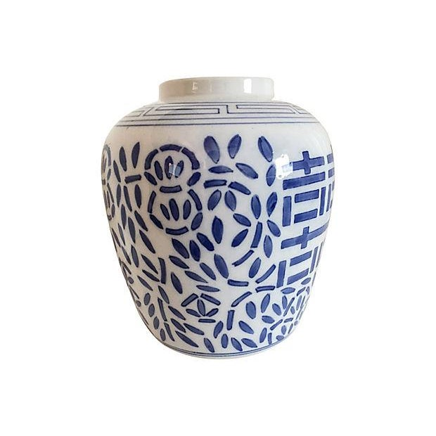 Blue & White Chinese Vase - Image 4 of 5