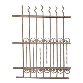 Antique Victorian Iron Gate # 301 For Sale