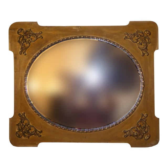Antique Victorian Style Gold Gilt Floral Carved Wood Wall Mirror For Sale