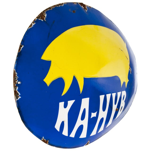 Vintage European Porcelain Enamel Pig Sign - Image 2 of 3
