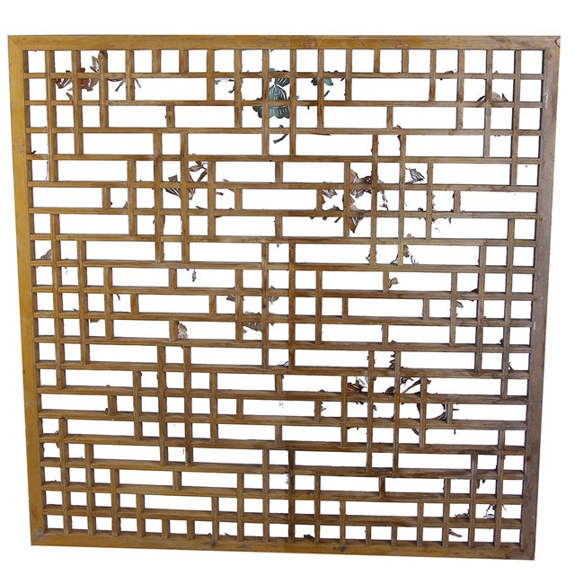 Antique Chinese Window Screen - Image 1 of 2