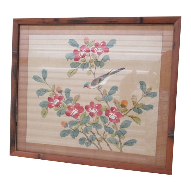 Vintage Blue and Brown Bird Painting With Bamboo Style Wood Frame With Glass For Sale