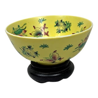 Vintage Japanese Yellow Bowl For Sale