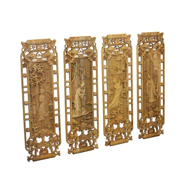 Chinese Set of 4 Rectangular Four Beauties Wooden Wall Plaque Panels For Sale - Image 4 of 8