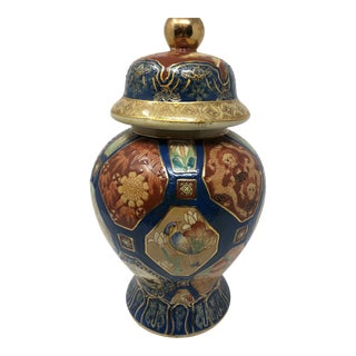 Gilded Chinese Ginger Jar For Sale